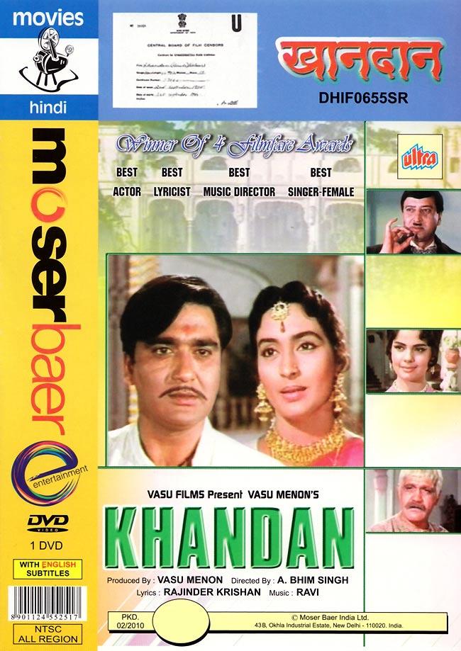 [DVD]Khandanの写真
