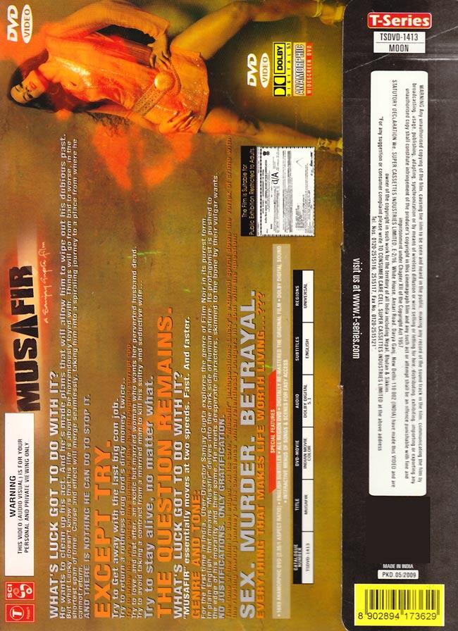 [DVD]Musafir 2 - 映画はこんな感じです