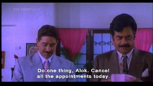 [DVD]Dil Tera Diwana 2 - 映画はこんな感じです