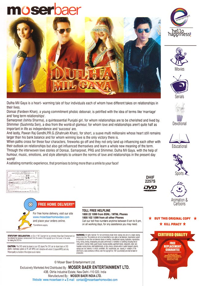 [DVD]Dulha Mil Gaya 2 - パッケージの裏面です