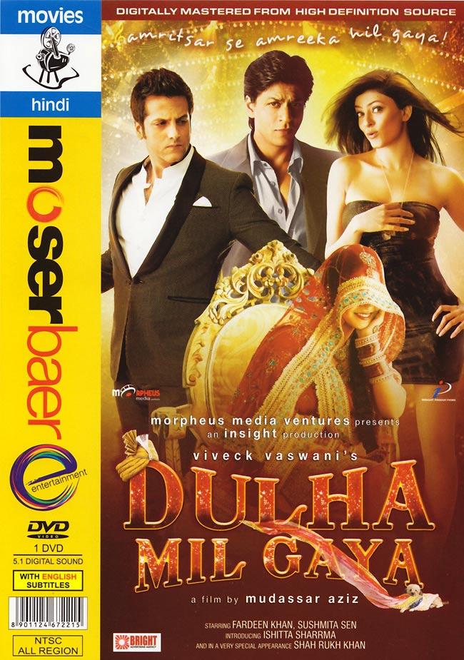 [DVD]Dulha Mil Gayaの写真