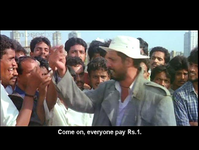 [DVD]Raju ban gaya gentleman(邦題:ラジュー出世する) 2 - 映画はこんな感じです