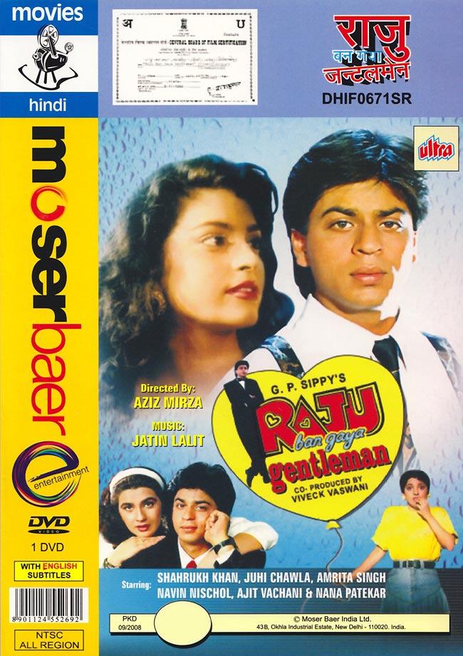 [DVD]Raju ban gaya gentleman(邦題:ラジュー出世する)の写真