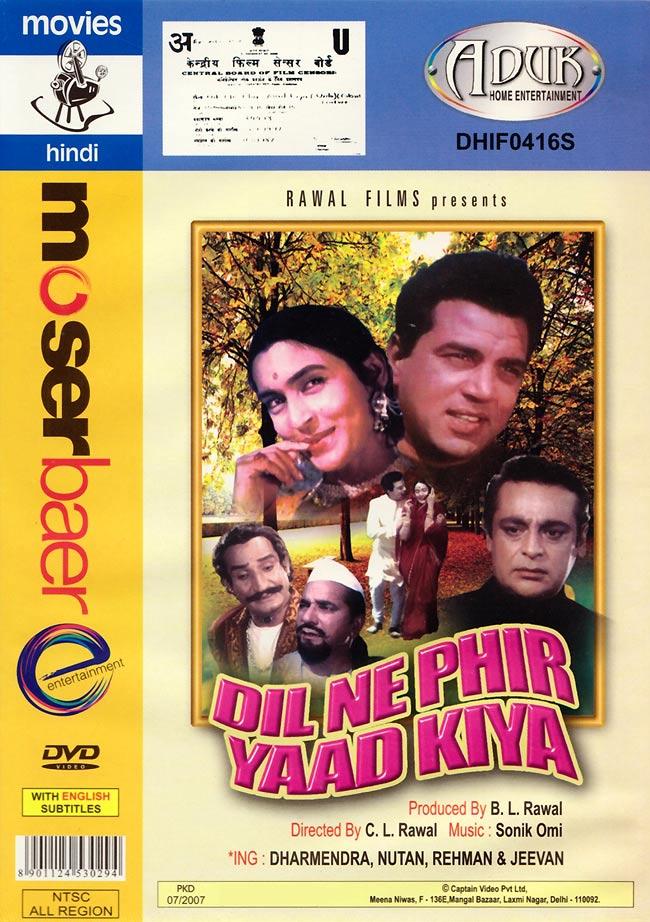 [DVD]Dil Ne Phir Yaad Kiyaの写真