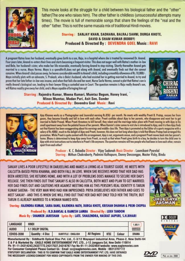 Ek Phool Do Mali / Chirag Kahan Roshini Kahan / Pyar Jhukta Nahin / Jhuk Gaya Aasman 2 - ジャケット裏です
