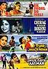 Ek Phool Do Mali / Chirag Kahan Roshini Kahan / Pyar Jhukta Nahin / Jhuk Gaya Aasman