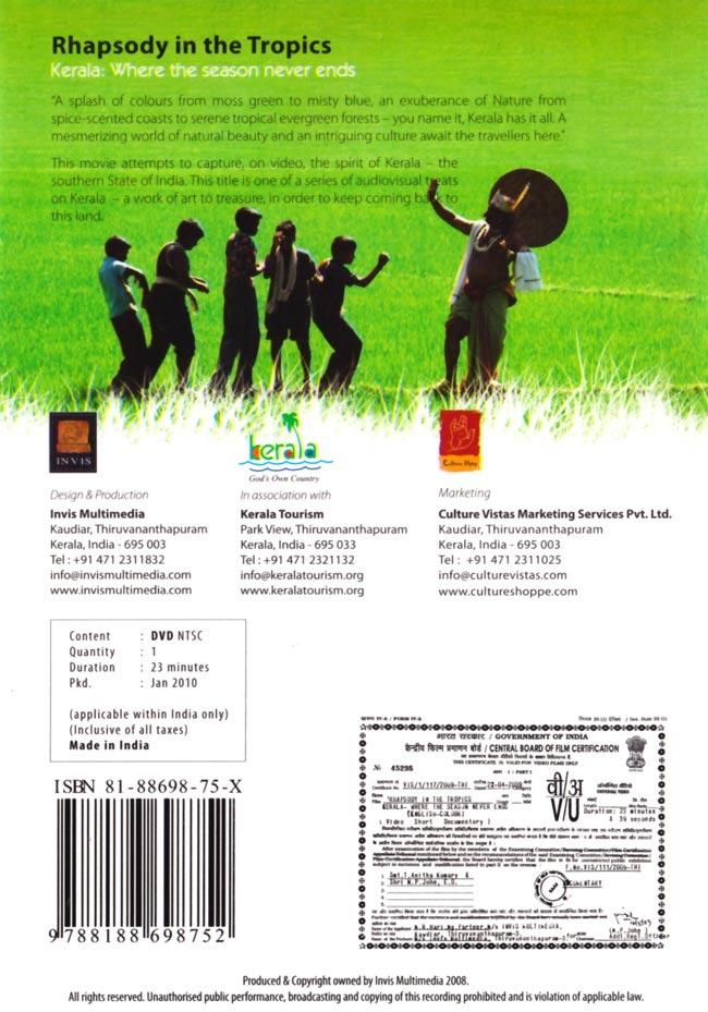 Rhapsody in the Tropics - ケララ州の観光ビデオ[DVD] 2 - ジャケット裏です