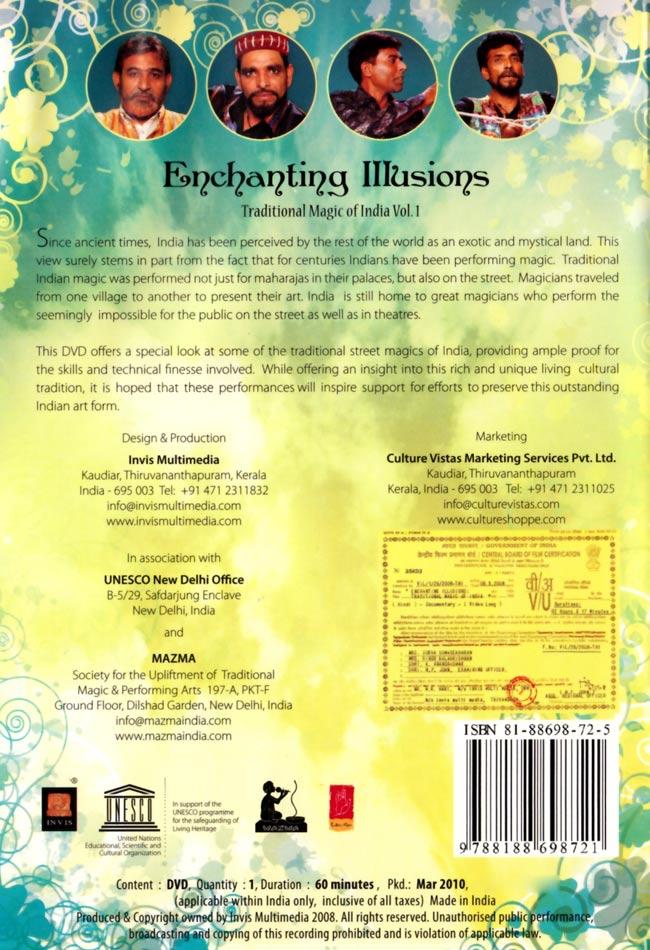 Enchanting Illusions - 伝統的なインド・マジック Vol.1[DVD] 2 - ジャケット裏です