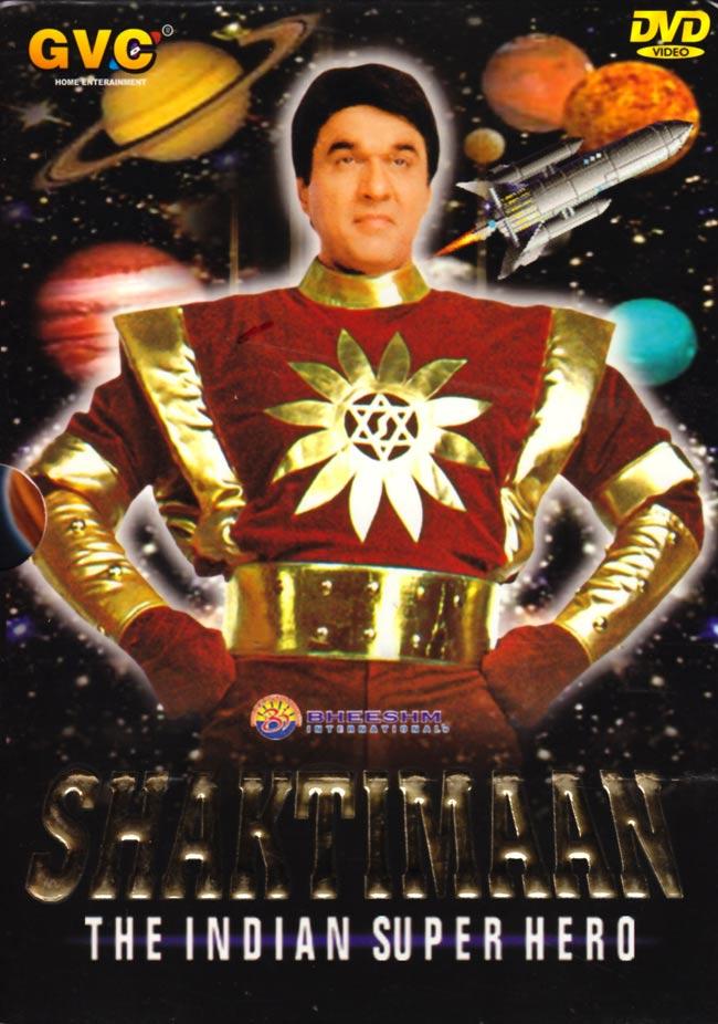 インドのスーパーヒーロー・SHAKTIMAAN - DVD12枚 コンプリートセットの写真
