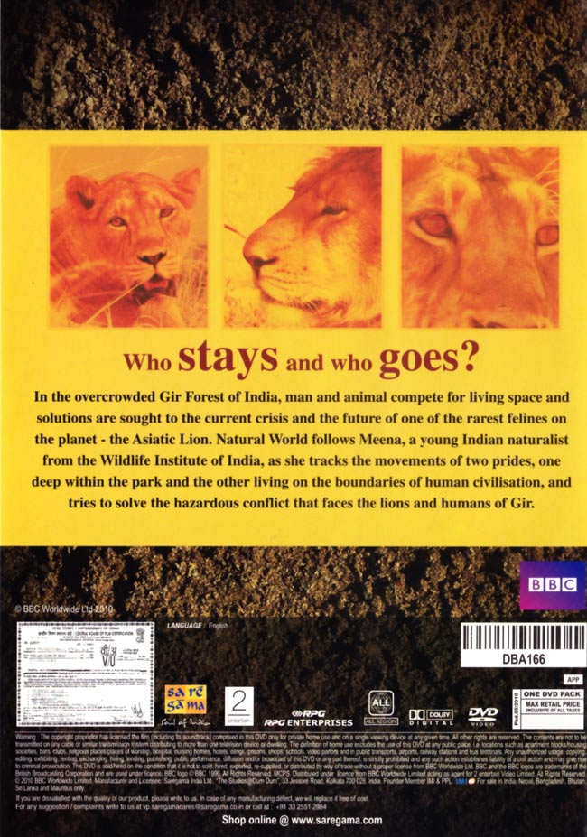 The LAST LIONS OF INDIA[DVD] 2 - ジャケット裏です