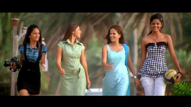 [マラティ語映画]KSHANBHAR VISHRANTI[DVD] 3 - 画面写真