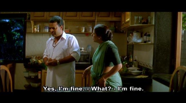 [マラティ語映画]KSHANBHAR VISHRANTI[DVD] 4 - 画面写真