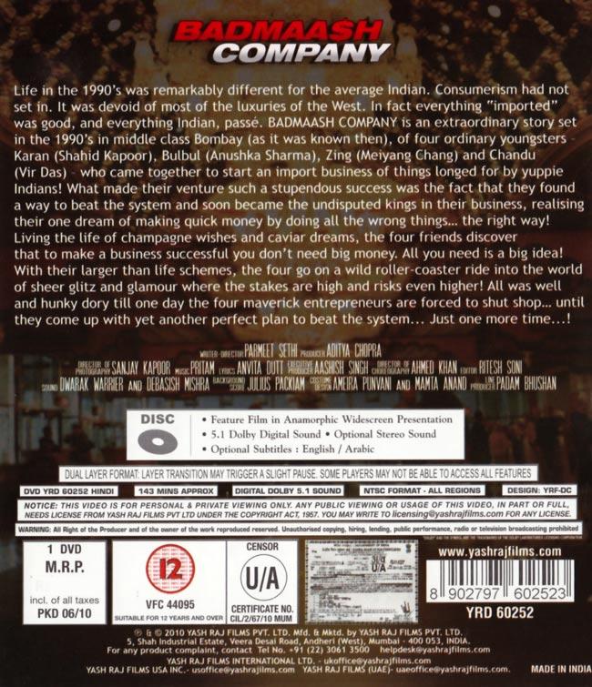 BADMAASH COMPANY[DVD] 2 - ジャケット裏です
