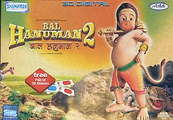 Bal Hanuman 2 [DVD](DVD-1125)