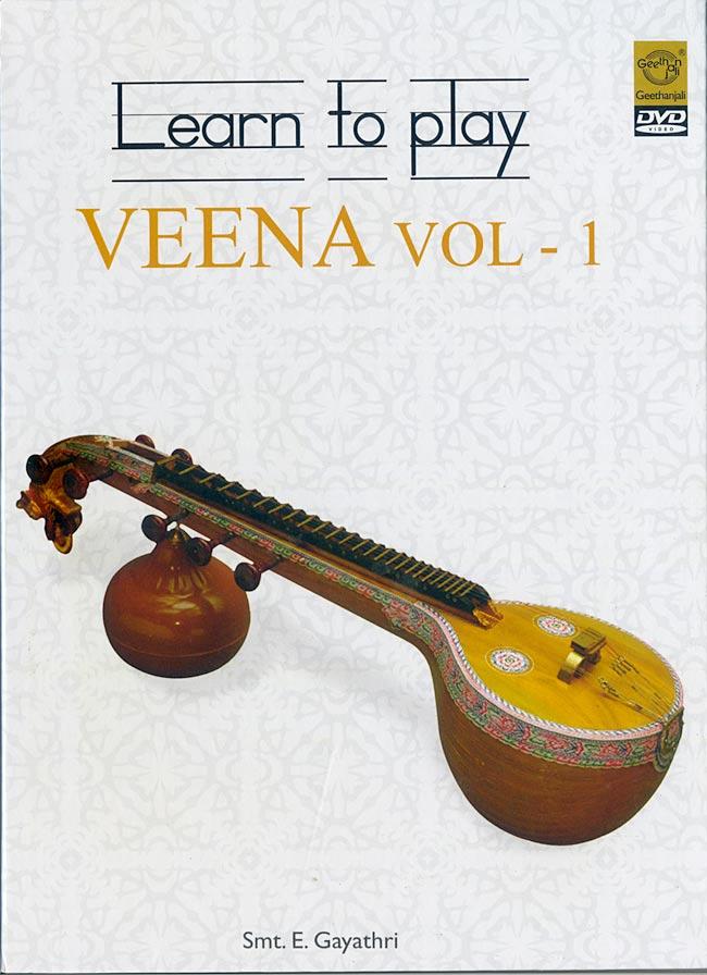 ヴィーナの教則DVD - Learn to Play Veena Vol-1 [DVD]の写真