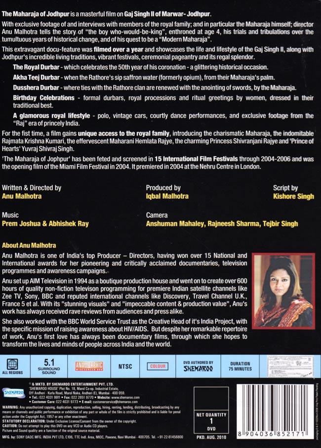 The Maharaja of Jodhour[DVD] 2 -