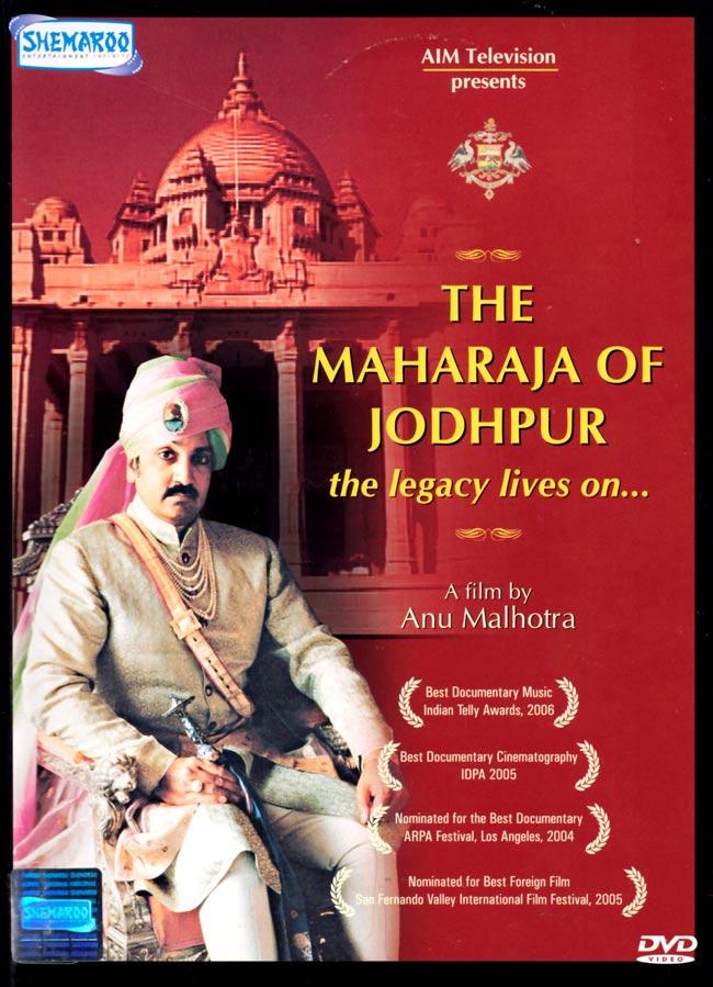 The Maharaja of Jodhour[DVD]の写真