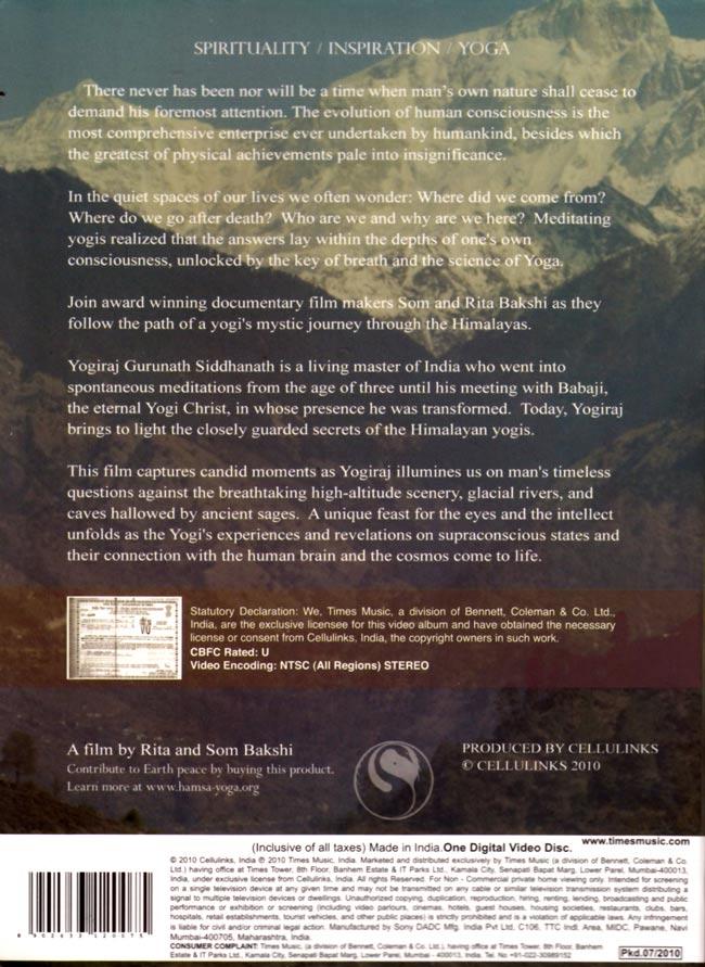 Wings to Freedam - journy of a yogi[DVD] 2 -