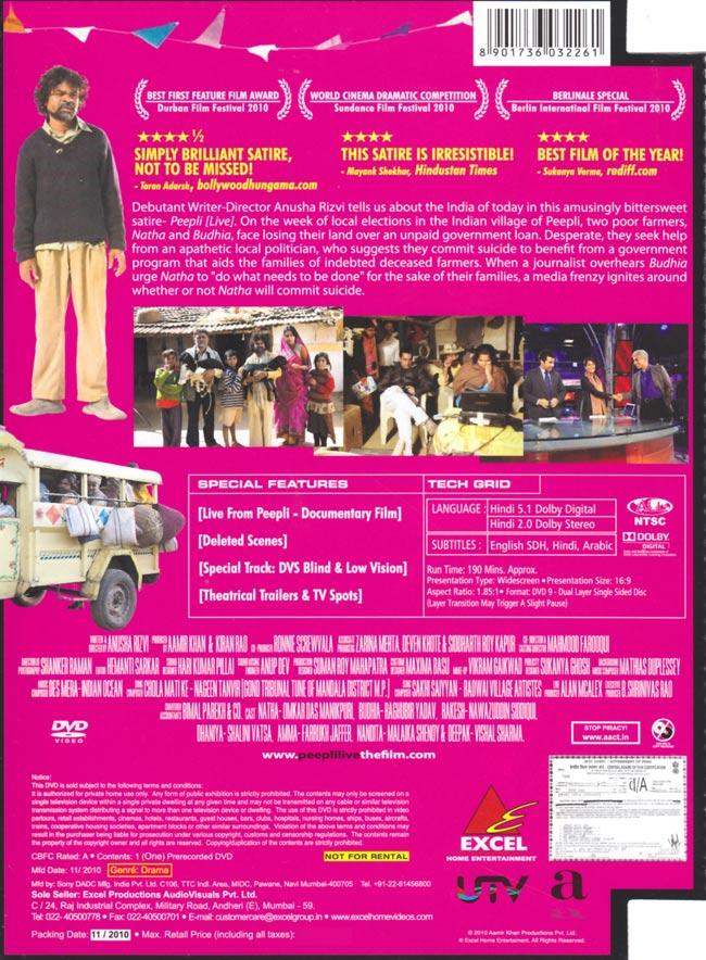 PEEPLI[LIVE][DVD] DVD-9仕様 2 -