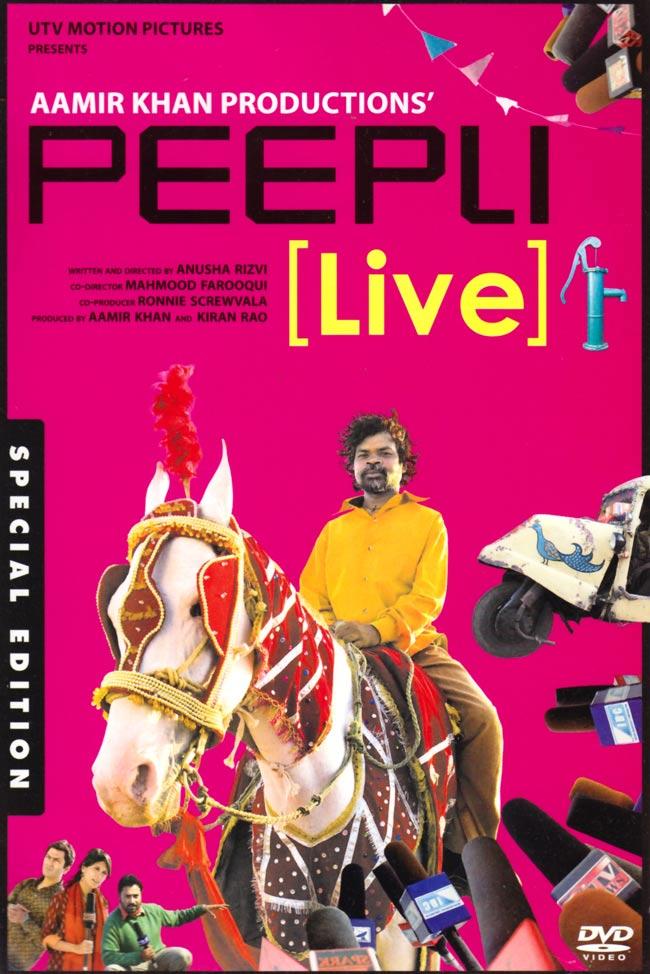 PEEPLI[LIVE][DVD] DVD-9仕様の写真