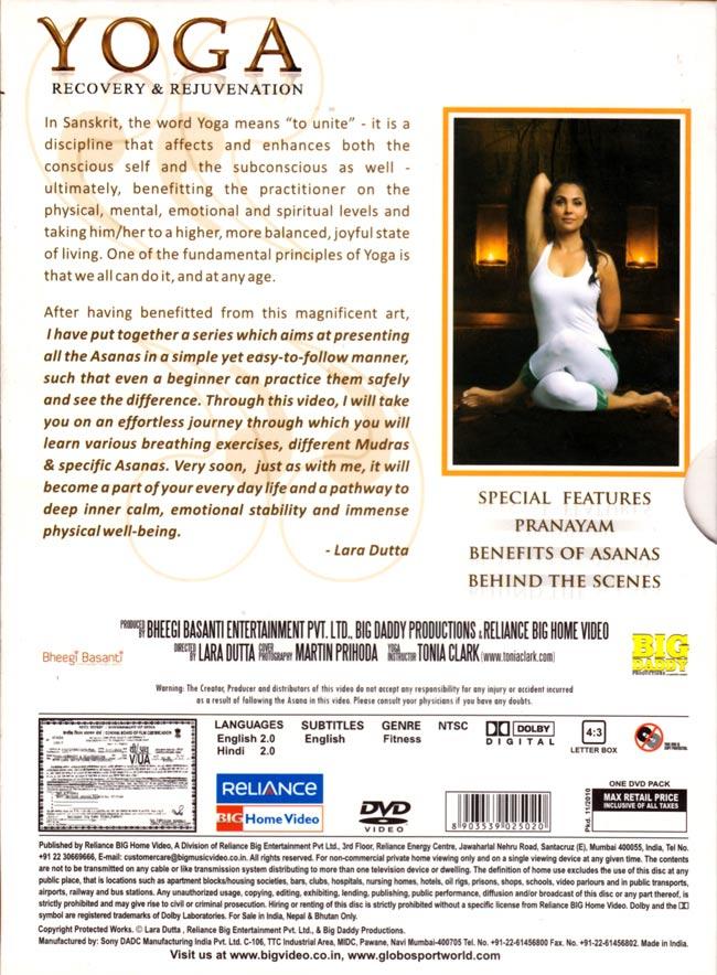 Yoga - Recovery & Rejuvenation[DVD] 2 -