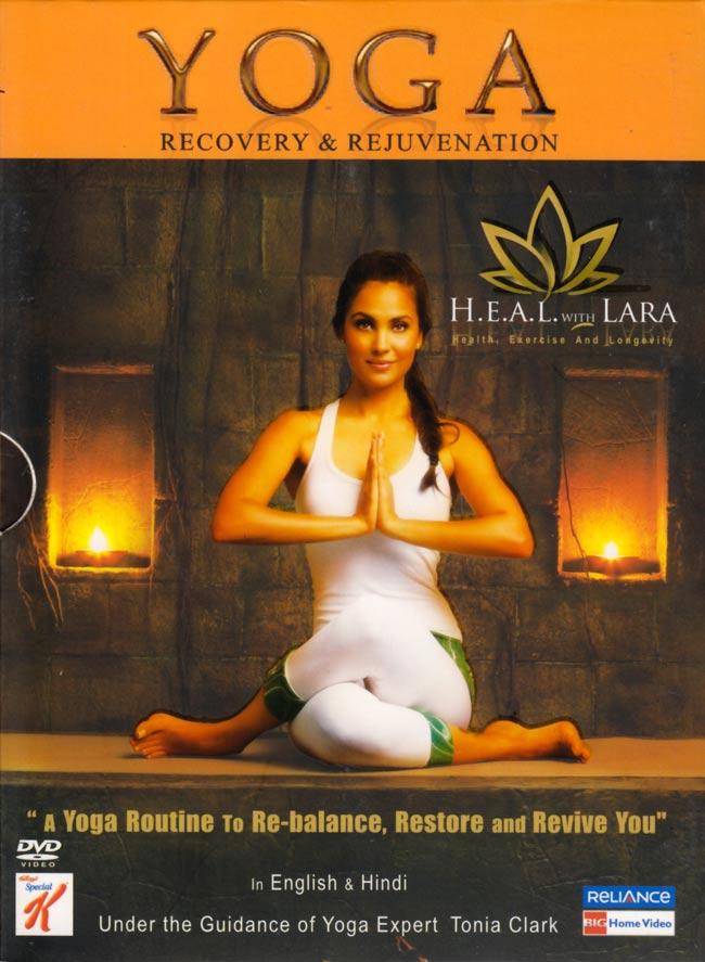 Yoga - Recovery & Rejuvenation[DVD]の写真