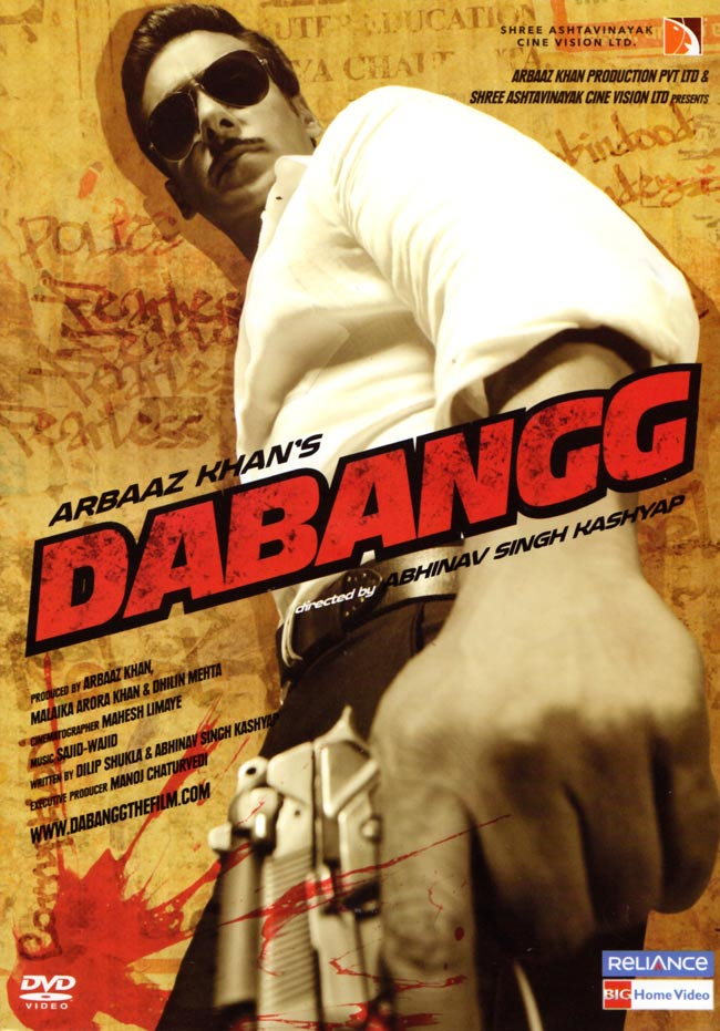 DABANGG[DVD]の写真
