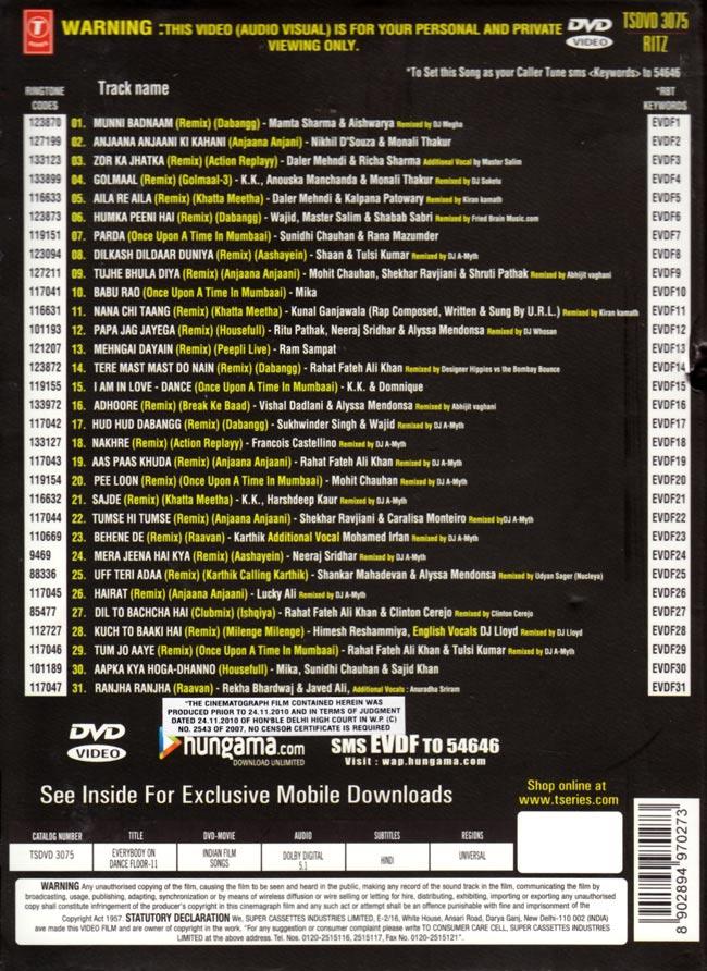 EVERYBODY ON DANCE FLOOR 11[DVD] 2 -