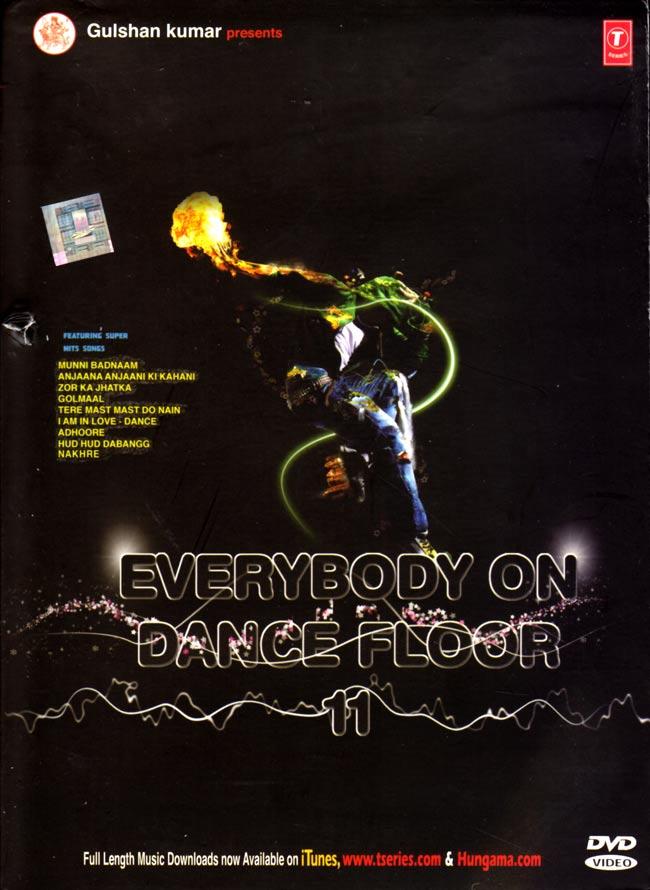 EVERYBODY ON DANCE FLOOR 11[DVD]の写真