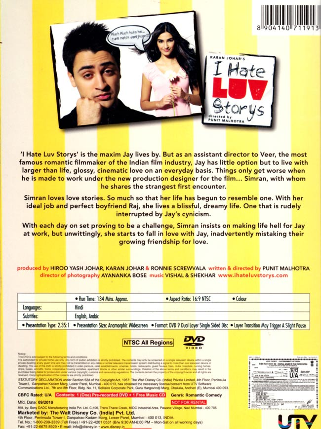 I hate LUV Story[DVD] 2 -