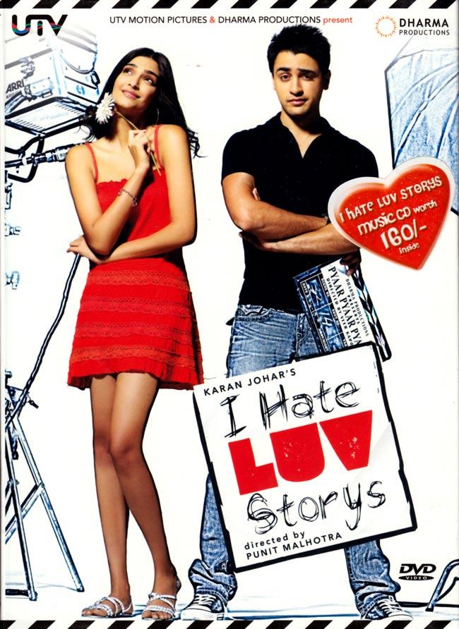 I hate LUV Story[DVD]の写真