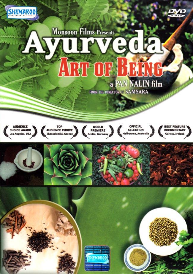 Ayurveda Art of Being - アーユルベーダのDVD【ティラキタ日本語字幕】の写真