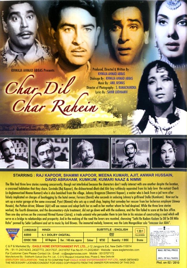 Char Dil Char Rahein [DVD] 2 -