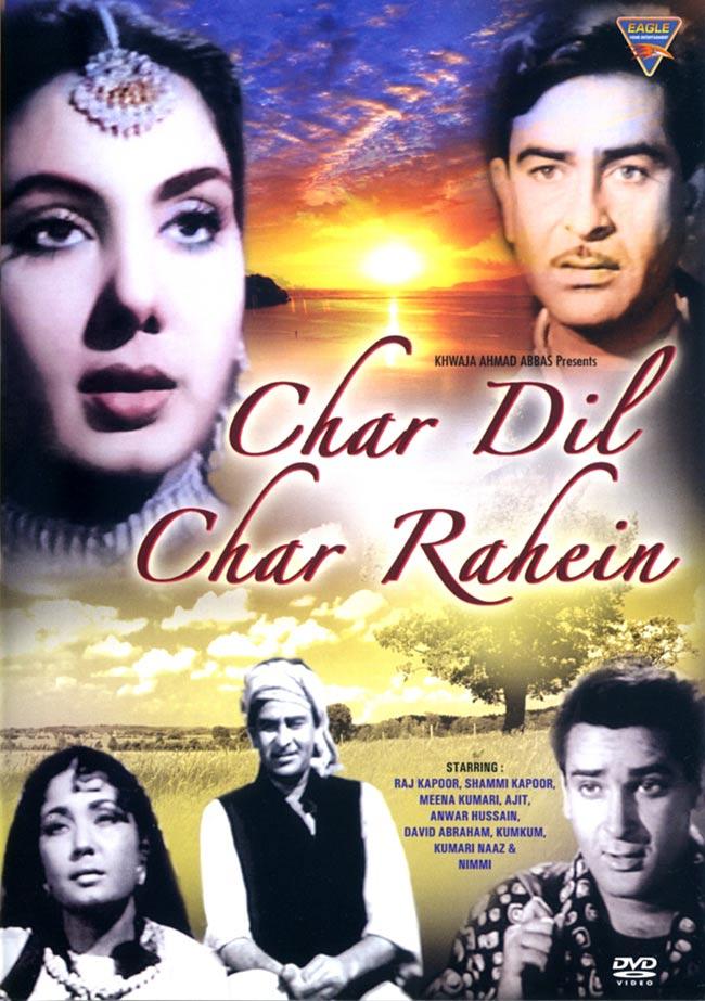 Char Dil Char Rahein [DVD]の写真