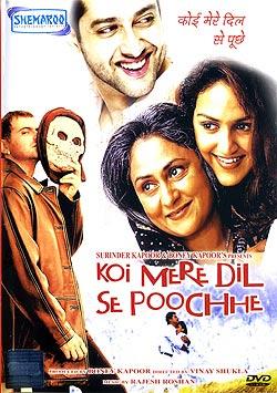 Koi Mere Dil Se Poochhe [DVD](DVD-1166)