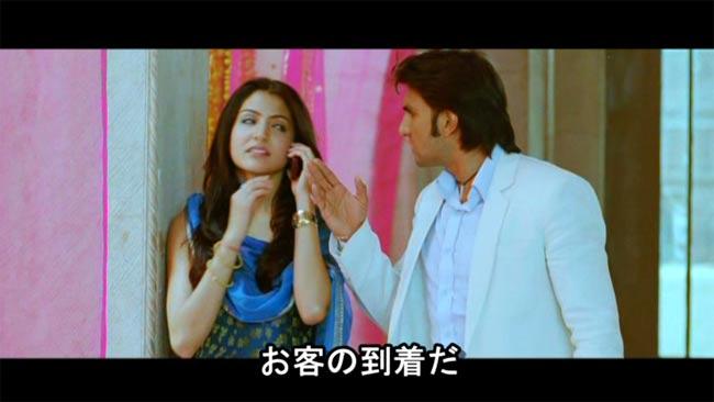 Band Baaja Baarat【ティラキタ日本語字幕】[DVD2枚組]  4 -