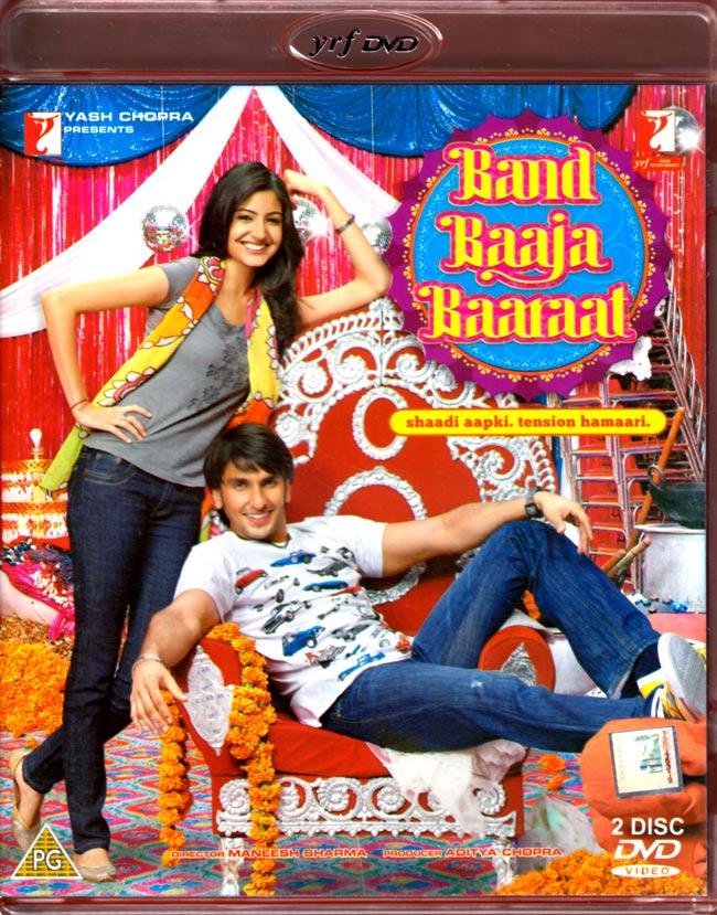 Band Baaja Baarat【ティラキタ日本語字幕】[DVD2枚組] の写真