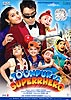 TOONPUR KA SUPERRHERO[DVD]