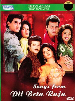 Song from Dil Beta Raja[DVD](DVD-1180)