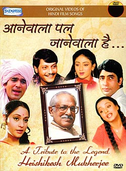 A tribute from the Legend - Hrishikesh Mukherjee[DVD](DVD-1181)