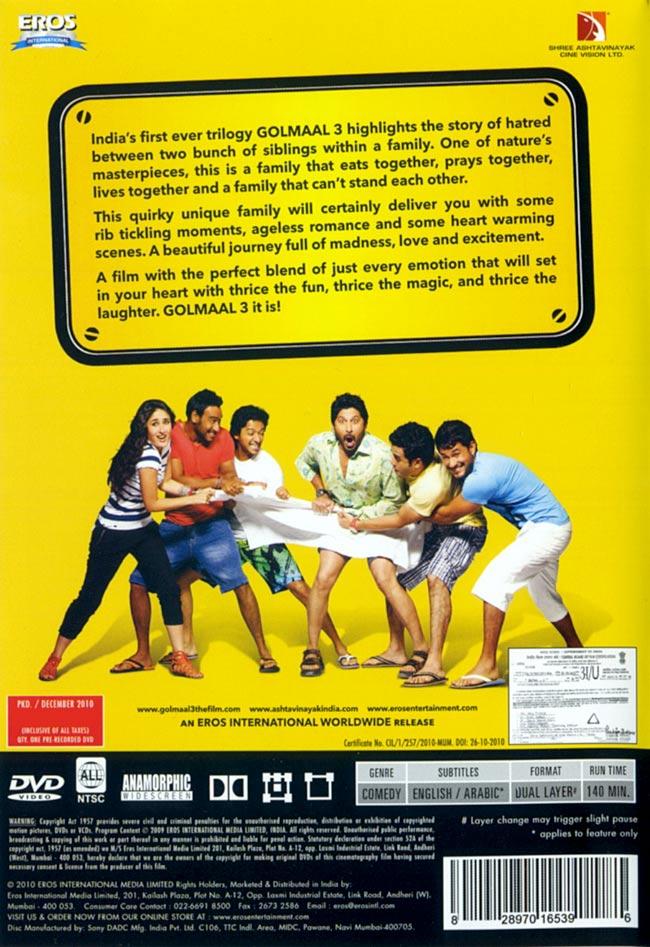 Golmaal 3 [DVD] 2 -
