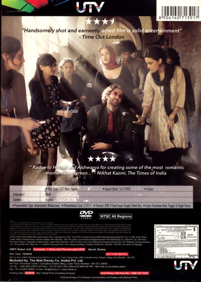 Guzaarish[DVD] 2 - ジャケット裏です