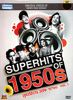 SUPER HITS OF 1950s[DVD](DVD-1238)