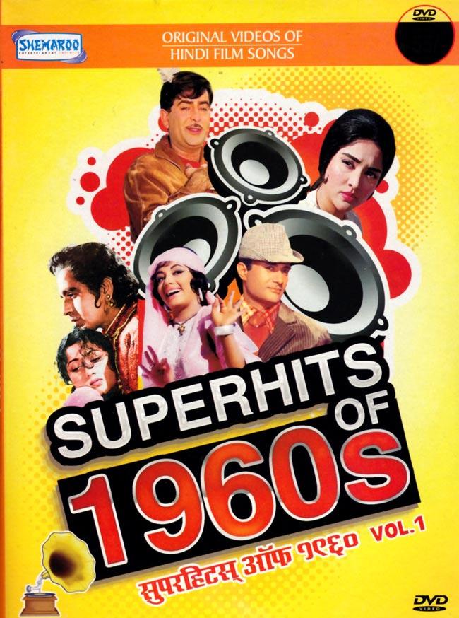 SUPER HITS OF 1960s[DVD]の写真