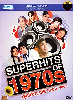 Best Of  1970s[DVD](DVD-1240)
