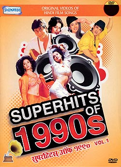 SUPER HITS OF 1990s[DVD](DVD-1242)