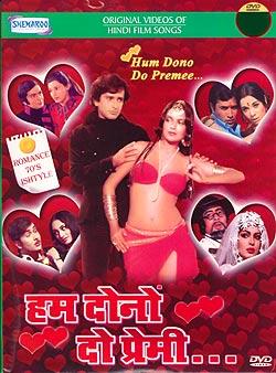 Hum Dono Do Premee..[DVD](DVD-1244)