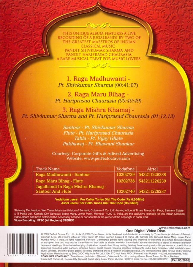 Silsila Suron Ka - Shiv Kumar Sharma & Hariprasad Chaurasia[DVD] 2 -