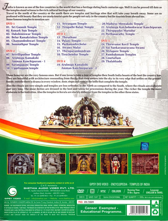 Temples of India[DVD 5枚組] 2 -