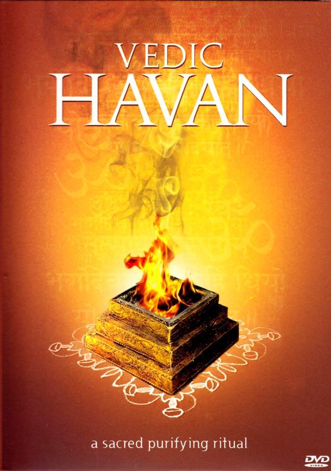 火の礼拝チュートリアルDVD - VEDIC HAVAN[DVD]の写真